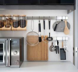 kitchen_wall